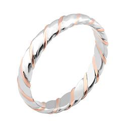 Серебряное кольцо с золотыми накладками 000067284