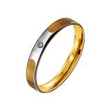 Золотое обручальное кольцо Аргентинское танго с фианитом