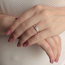 Кольцо из белого золота Доверие