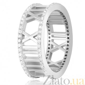 Кольцо из серебра Бесценное время с фианитами  000030922
