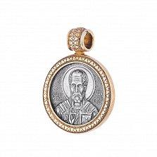 Серебряная ладанка Святой Николай с позолотой и чернением