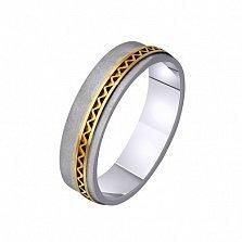 Золотое обручальное кольцо Моя драгоценность