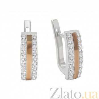 Серебряные сережки Афина со вставками золота и фианитами BGS--348с