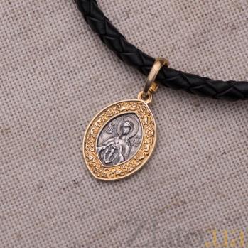Серебряная ладанка Сын Божий с позолотой и чернением 000080226