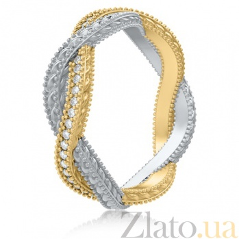 Золотое обручальное кольцо с бриллиантами Загадки Галактики: Золотое сечение 5813