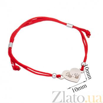 Шёлковый браслет Сердце ладошки с серебряной вставкой Сердце-ладошки