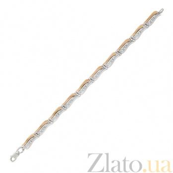 Серебряный браслет с золотыми вставками и фианитами Нежность BGS--77/10Б