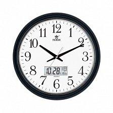 Часы настенные Power 0550BKS