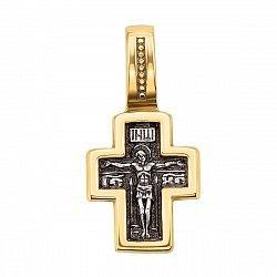 Серебряный крестик с позолотой и чернением 000135738