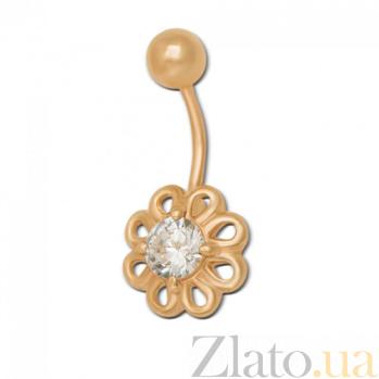Золотая сережка-пирсинг Цветок 2363-eu