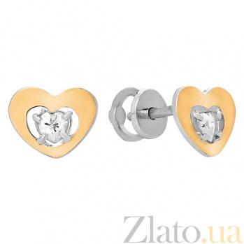 Серебряные серьги с золотой накладкой и цирконами Первая любовь 000029489