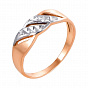 Золотое кольцо в комбинированном цвете с алмазной гранью 000119386