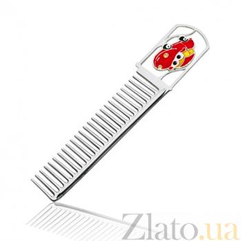 Серебряная расческа с красной эмалью Тачки 2.13.0121/кр