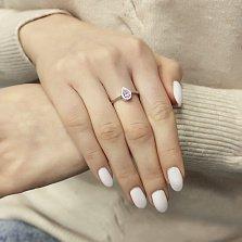 Серебряное кольцо Луара с розовым и белыми фианитами