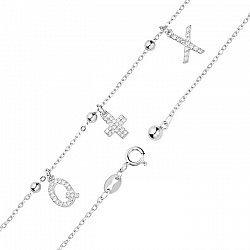Серебрянный браслет с подвесками и фианитами 000131158