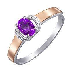 Серебряное кольцо с золотыми накладками, аметистом и фианитами 000134975
