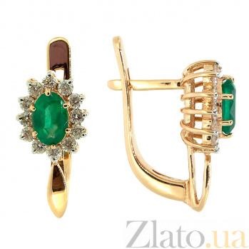 Серьги из красного золота с изумрудами и бриллиантами Малинки ZMX--EDE-5526_K