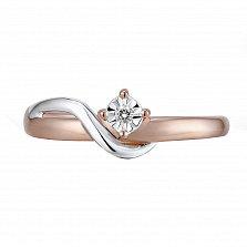 Кольцо из золота с бриллиантом Этюд