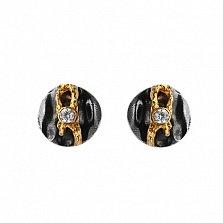 Серебряные чернёные серьги Иллирия с позолотой и фианитами
