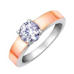 Серебряное кольцо Даяна с цирконием и позолотой
