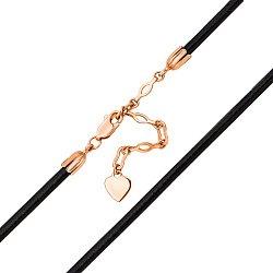 Ювелирный шнурок из натуральной черной кожи и красного золота 000137207