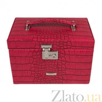 Красная шкатулка для украшений Kroko 3870/1