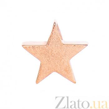 Золотой подвес Счастливая звезда, матовая SVA--3001198101мат/Без вставки