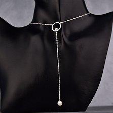 Серебряное колье Монри с кругом и белым жемчугом на подвеске