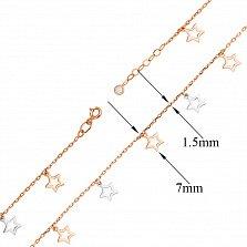 Золотой браслет Звезды желаний в комбинированном цвете с подвесками