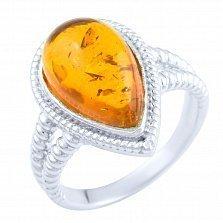 Серебряное кольцо Калантия с янтарем