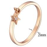 Кольцо в красном золоте Свет звезды с фианитом