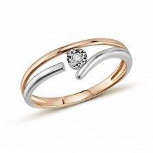 Кольцо из золота с бриллиантом Гейл