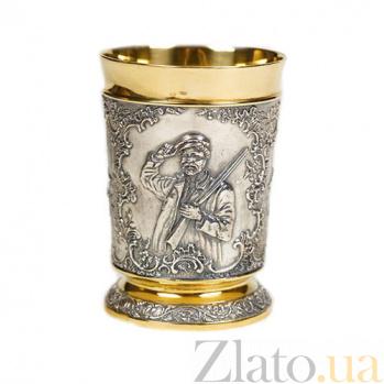 Серебряный стакан Старый охотник 1213