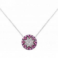 Колье из белого золота Счастливая звезда с бриллиантами, рубинами и розовыми сапфирами