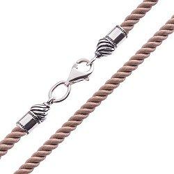 Шелковый бежевый шнурок с серебряной застежкой, 3мм 000042693