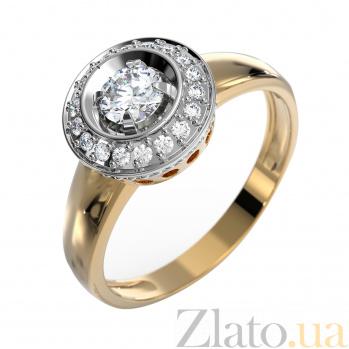 Золотое кольцо Сенсация в комбинированном цвете с бриллиантами VLA--14610