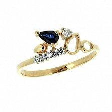 Кольцо в красном золоте Дарина с сапфиром и лейкосапфирами