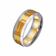 Золотое обручальное кольцо Империя