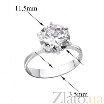 Серебряное кольцо Южные звезды с белым фианитом 000006568