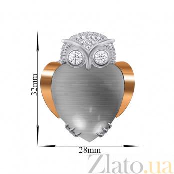 Серебряная брошка Совушка с золотой накладкой, серым улекситом и фианитами 000096959