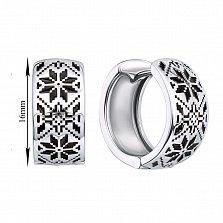 Серебряные серьги-конго с черной эмалью 000133735