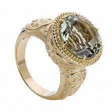 Золотое кольцо с кварцем Феран
