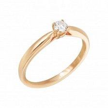Кольцо из красного золота Свет сердца с бриллиантом