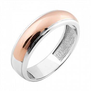 Серебряное кольцо с золотой накладкой и родированием 000066928