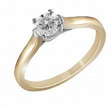 Золотое кольцо Ореан с бриллиантом