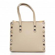 Миниатюрная кожаная сумка Genuine Leather 1516 цвета тауп с металическим декором и съемным ремнем