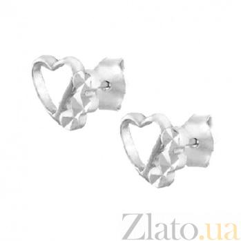 Серебряные сережки-гвоздики Сердечки SLX--С2/392