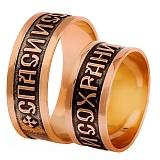 Золотое обручальное кольцо Хранитель любви
