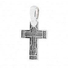 Серебряный крестик Святая Молитва с чернением