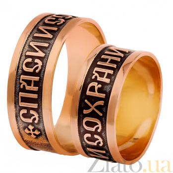 Золотое обручальное кольцо Хранитель любви ONX--обр000850